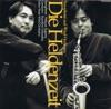 Die Heldenzeit (Concerto Series), Tokyo Kosei Wind Orchestra & Kazufumi Yamashita