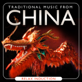 Traditional Music from China. Relax Induction