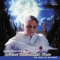 Raat Chand aur Main - Abhishek Ray