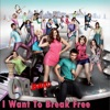I Want to Break Free - Single, Lala Band