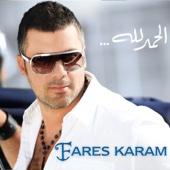 Ritanee - Fares Karam