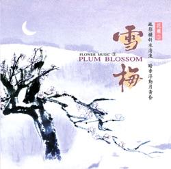 SHI-ZHI-YOU - Queen Of The Blossoms