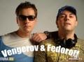 Vengerov & Fedoroff Простоквашино