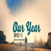 Our Year (feat. T.I) - Single, Bryyce