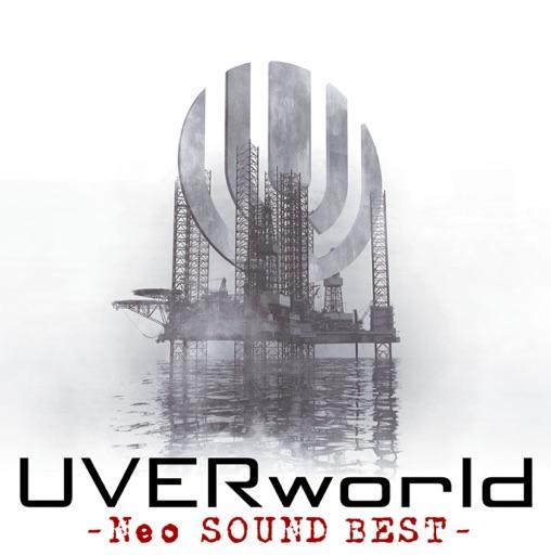 シャカビーチ / UVERworld