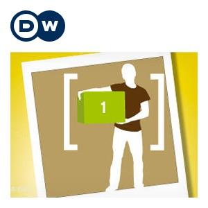Deutsch - warum nicht? Серия 1 | Да учим немски | Deutsche Welle