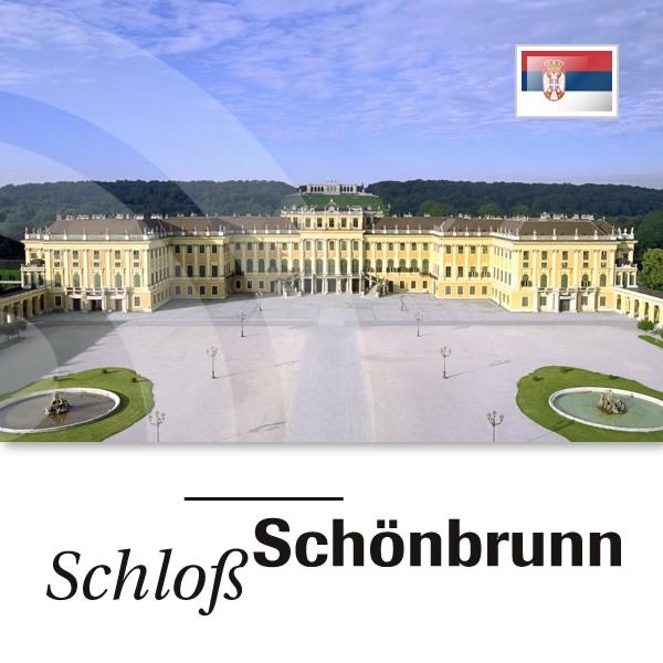 Schloß Schönbrunn - Раскошне просторије репрезентативног спратa (пианo ноби