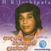 Aadare Hithenawa Dekkama - H R Jothipala
