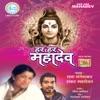 Har Har Mahadev - EP - Lata Mangeshkar & Shankar Mahadevan