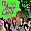 툭하면 Remix - Single