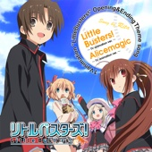 Little Busters! / Alicemagic (TV Animation Ver.) - EP