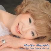 Mariko Machida - Mon mec à moi artwork