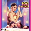 100 Days Soundtrack from Motion Picture
