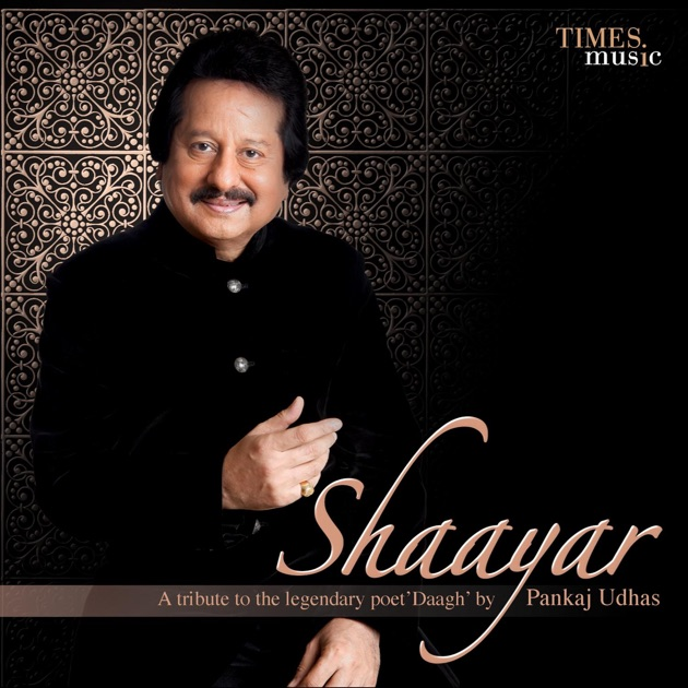 Ghazab Kiya - Abbass – Bajwa & Pankaj Udhas
