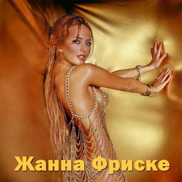travi-dlya-uvelicheniya-seksualnogo-zhelaniya