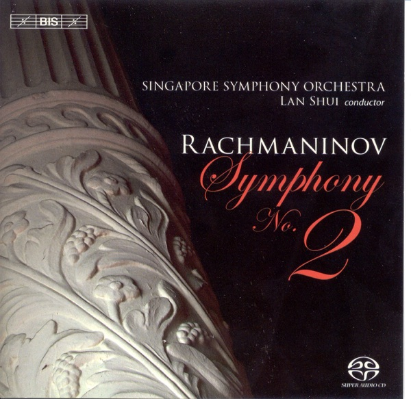 rachmaninov-symphony-no2