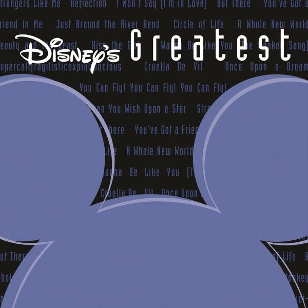 Various - Tracks '92