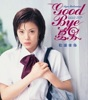 GOOD BYE 夏男 - EP