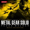 METAL GEAR SOLID PEACE WALKER Music Collection