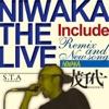 OWL NITE (茂千代パート) (Live)