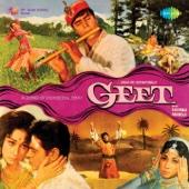 Geet (Original Motion Picture Soundtrack)