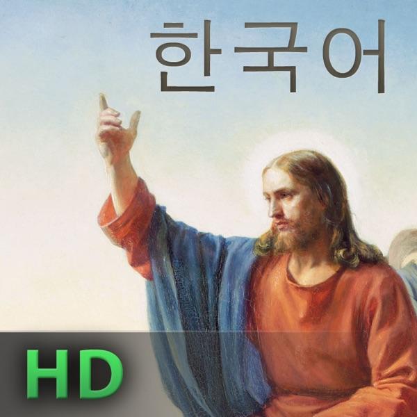 청녀—지도자 훈련 자료실 | HD | KOREAN