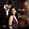 Kacheri Aarambam (Original Motion Picture Soundtrack)