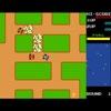 ラリーX&ニューラリーX オリジナルサウンドトラック (ゲーム・サウンド・エフェクト)