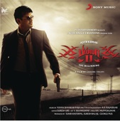 Billa 2 Theme Music