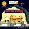 Satnaam Waheguru EP
