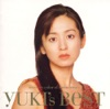YUKI's BEST ジャケット写真