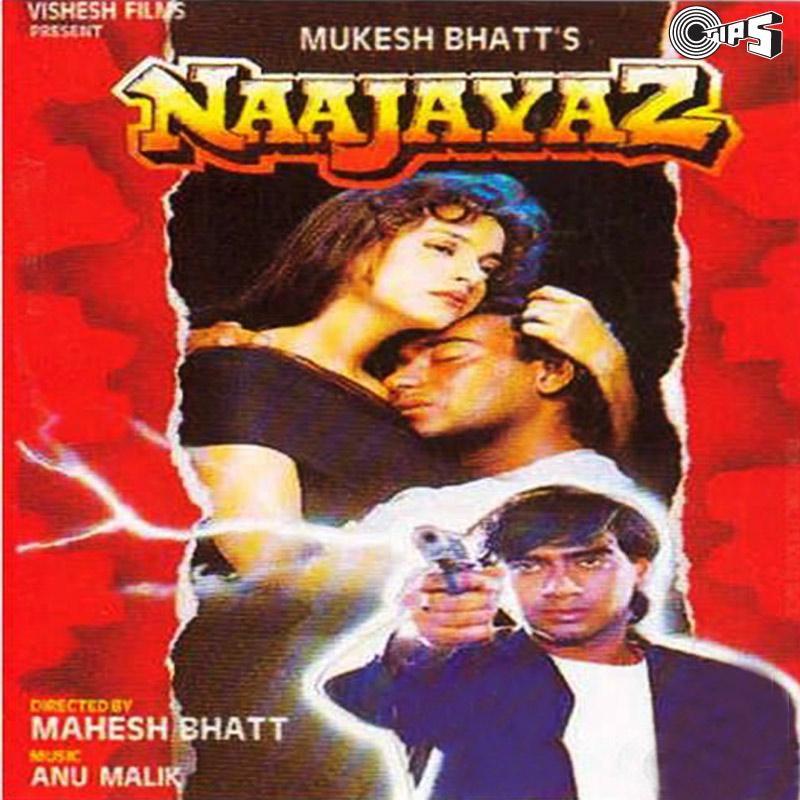 Main Aaj Bhi Chuniya Song Download By Ninja: Bilgorbridge