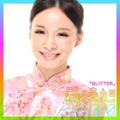 Glitter (Fairy Tail Ending Theme) - Luo Xiaouxu