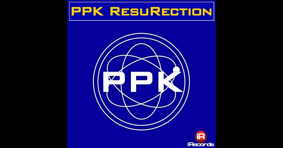 Ppk перезагрузка скачать mp3
