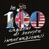 Le 100 canzoni di sempre - Internazionali, Various Artists