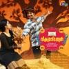 Vikramadithyan (Original Motion Picture Soundtrack)