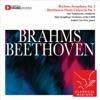 Brahms: Symphony No. 2 - Beethoven: Piano Concerto No. 3, Andrei Gavrilov, State Symphony Orchestra of the USSR & Yuri Temirkanov
