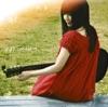 春になったら <acoustic version>)