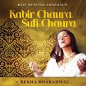 Kabir Chaura Sufi Chaura