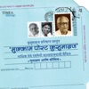 Mukkam Post Kusumagraj