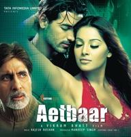 Aetbaar (Original Motion Picture Soundtrack) - Rajesh Roshan, Kumar Sanu & Sujata Bhattacharya