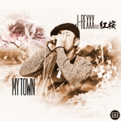 MY TOWN feat. �g��