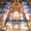 Russian Symphonies (Frederick Fennell Series), Tokyo Kosei Wind Orchestra & Frederick Fennell