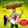 Hai Na Jayantabhai Ki Luv Story Single