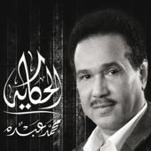 Al Hikaya