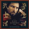 The Last Samurai (Original Motion Picture Score), Hans Zimmer