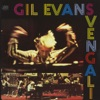 Summertime (LP Version) - Gil Evans