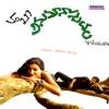 Anumaanaspadam Original Motion Picture Soundtrack EP