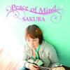 Peace of Mind - EP ジャケット写真