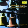 Sergei Taneyev Overture on a Russian Theme